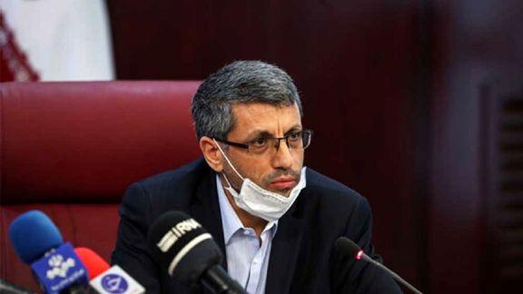 انتخابات شرکت های سرمایه گذاری استانی سهام عدالت در 30 استان انجام میشود