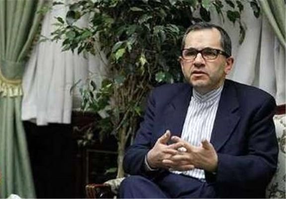 نماینده ایران در سازمان ملل از دست داشتن منافقین با سازمان سیا سخن گفت