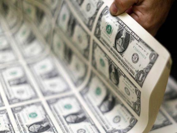 قیمت خرید دلار توسط بانک ها 500 تومان افزایش یافت