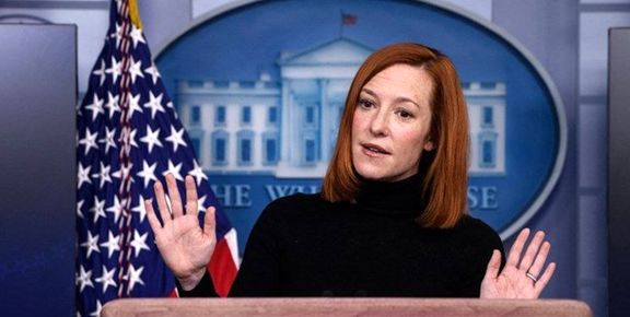 واکنش کاخ سفید به تصمیم ایران برای غنیسازی ۶۰ درصدی