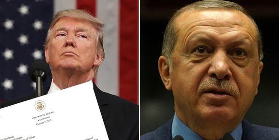 اردوغان: هیچ وقت نامه توهین آمیز ترامپ را فراموش  نمی کنم