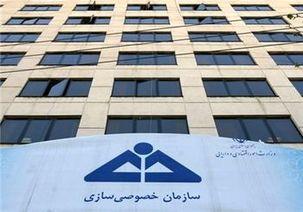 واگذاری شرکتهای دولتی در بورس با شیوه جدید انجام میشود