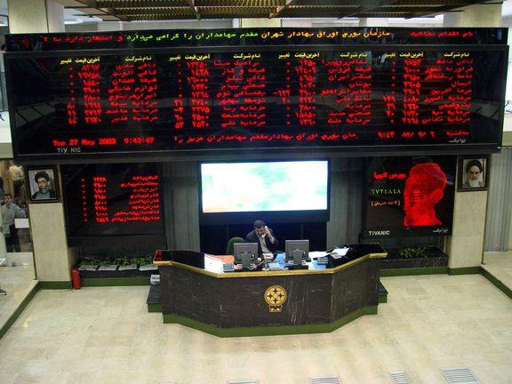 معاملات امروز بورس با آرامش و به دور از هیجان دنبال شد/ وپارس پرحجمترین صف فروش بازار