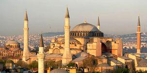 موزه ایاصوفیه به مسجد تبدیل میشود