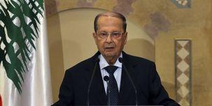 رئیسجمهور لبنان:  راه حل قانع کنندهای برای حل بحران اخیر وجود دارد