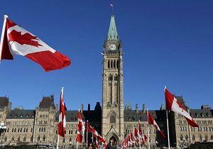 کانادا هرگونه مذاکره با ایران را متوقف کرد