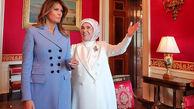 لباس های گران قیمت ملانیا ترامپ در دیدار با همسر اردوغان+ عکس