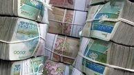 بانک مرکزی مدت زمان بخشیدگی جرائم وام های زیر 100 میلیون خبر داد