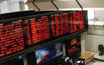 کاهش نرخ سود بازدهی بدون ریسک مشوق سرمایه گذاری در بازار سرمایه