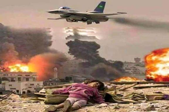 شمار تلفات بمباران صنعاء به ۷۷ شهید و زخمی رسید