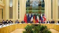 نشست کمیسیون مشترک برجام امروز ساعت ۱۷:۳۰ در گراند هتل وین برگزار می شود