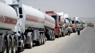 عراق دهها کامیون نفت به لبنان ارسال کرد