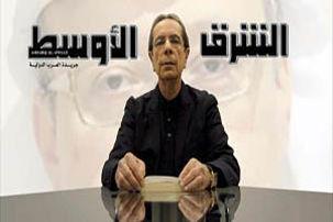 روزنامهنگار الشرق الاوسط از همکاری با روزنامه وابسته به سعودی استعفا داد