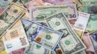 نرخ رسمی ۴۶ ارز اعلام شد/ کاهش نرخ یورو و پوند