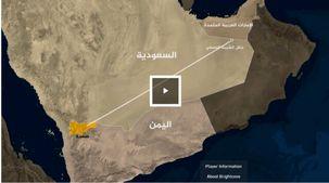 آرامکو مورد حمله یمنی ها قرار گرفت
