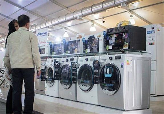 گروه صنعتی انتخاب الکترونیک آرمان در فهرست نرخهای فرابورس ایران درج شد