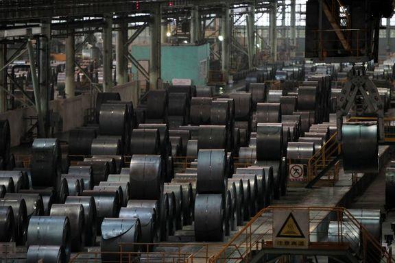 اتحادیه اروپا بر واردات ورق گرم فولادی ضد زنگ از چین تعرفه وضع میکند