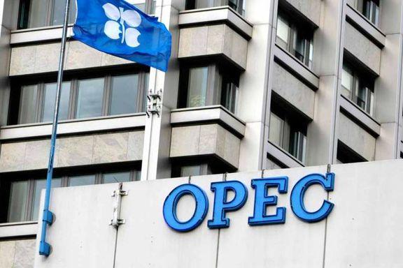 هر بشکه نفت اوپک به 57 دلار و 96 سنت رسید