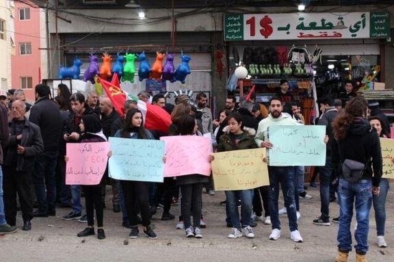 مردم لبنان در اعتراض به وضعیت اقتصادی به خیابان ها ریختند