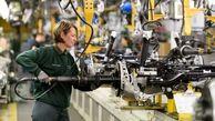 تولید صنعتی بریتانیا در ماه ژانویه 2.3 درصد کاهش یافت