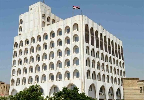عراق علیه تحریم ایران موضع گرفت