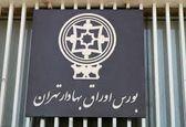 فارس، فملی، شپنا فعالترین شرکتهای بورس در بهار شدند