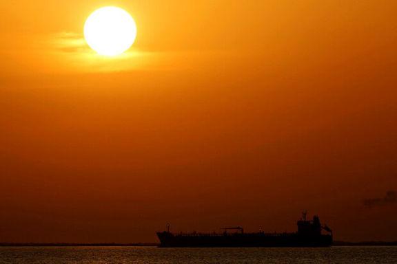 کاهش قیمت نفت خام برای پنجمین روز متوالی