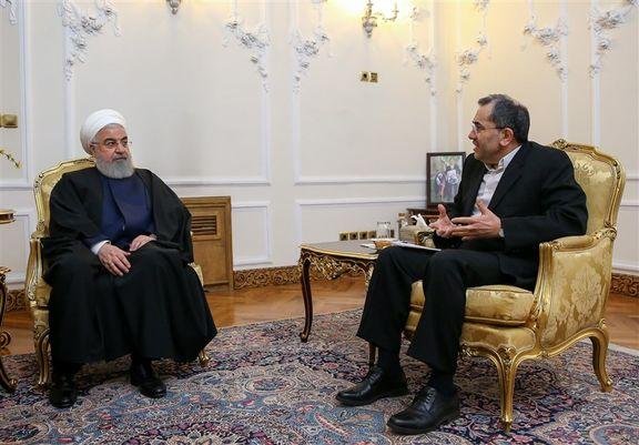 توصیههای رئیسجمهور به نماینده جدید ایران در سازمان ملل متحد