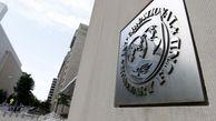 رشد مثبت بخش نفتی اقتصاد ایران به اذعان صندوق بین المللی پول