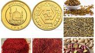 رشد ۲۸ درصدی حجم معاملات گواهی سپرده کالایی/ زعفران و سکه در صدر