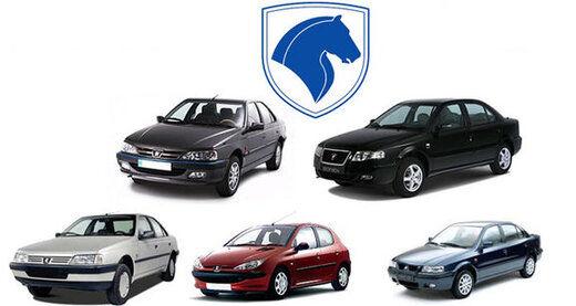 ایران خودرو پیش فروش محصولات تولیدی خود را از 15 مهر آغاز می کند