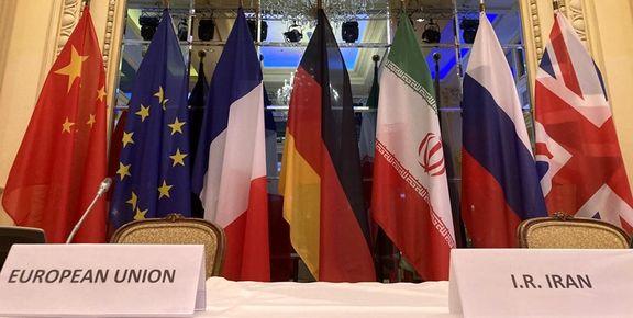 مذاکرات هستهای با ایران، بدون سرانجام نمیماند