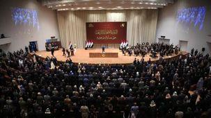 عراق:  اسرائیل بابت حمله به یک رآکتور باید غرامت بپردازد