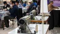 بانک مرکزی شرایط اعطای تسهیلات به مشاغل آسیبدیده از کرونا را اعلام کرد