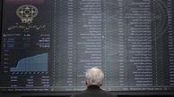 مسدود شدن 5 ایستگاه معاملاتی و 36 مورد دسترسی برخط سهامداران