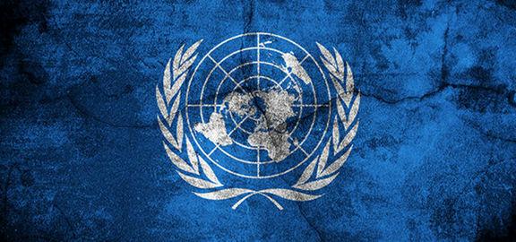 کسری بودجه در سازمان ملل