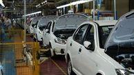 دو مدل جدید خودرو چینی در ایران تولید انبوه میشود