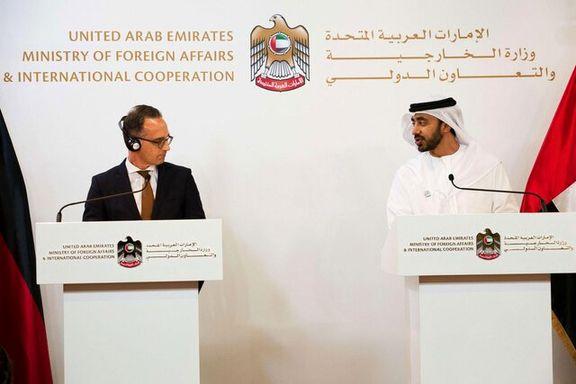 وزیر امور خارجه آلمان به امارات رفت