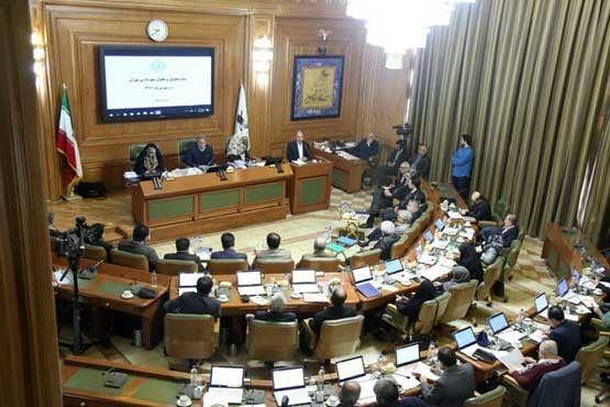 شورای شهر تهران دو کاندید نهایی شهرداری را تعیین می کند
