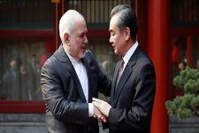 سند همکاری های جامع راهبردی ۲۵ ساله ایران و چین فردا امضا می شود