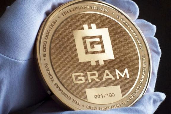 راه اندازی  ارز دیجیتالی تلگرام ظرف ۲ ماه آینده