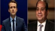 مکرون با رئیس جمهور مصر تلفنی گفتگو کرد