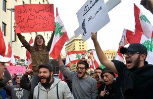 تظاهرات در لبنان / هزاران لبنانی به خیابان ها ریختند
