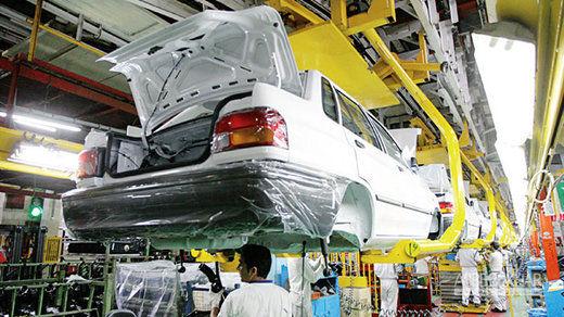 مشخصات خودروی جایگزین پراید+ قیمت