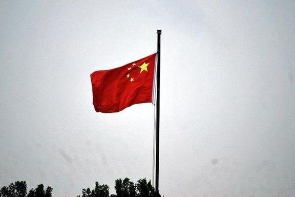 سفیر آلمان به وزارت خارجه چین احضار شد