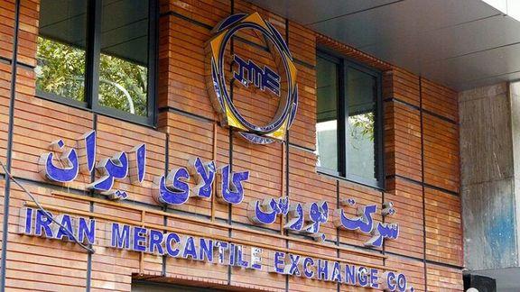 معاملهگران بازار مشتقه بورس کالا ۵۳۷ هزار قرارداد آتی منعقد کردند