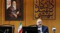 هشدار رئیس سابق دانشگاه شهید بهشتی درباره امنیتی کردن فضای دانشگاه ها