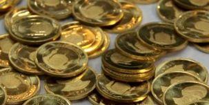 قیمت سکه 15 هزار تومان کاهش یافت/  دلار به 11 هزار و 240 تومان رسید