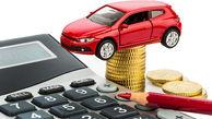 خبر مهم برای مشاغل خودرویی: تمدید مهلت پرداخت مالیات تا پایان مردادماه