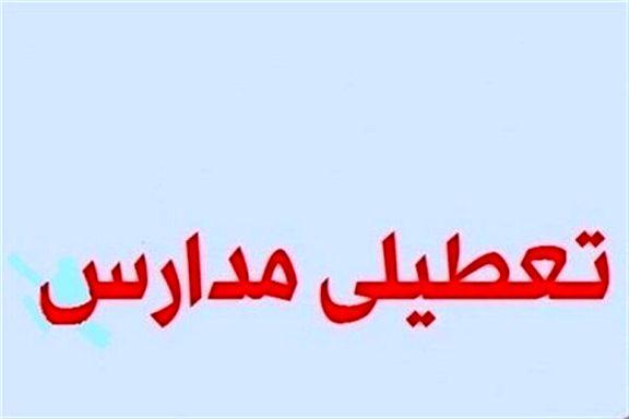 مدارس زنجان شنبه پنجم بهمن  تعطیل است